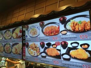 バンコクの丸亀製麺のメニューには変わったものが(1)