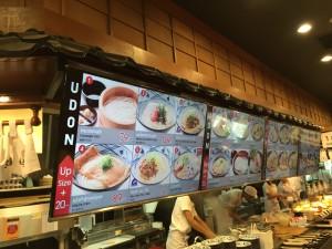 バンコクの丸亀製麺のメニューには変わったものが(2)